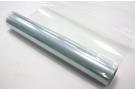 Антигравийная (бронирующая) пленка для кузова и оптики, ширина от 15 см