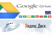 Как загружать видео на Яндекс.Диск и Google Drive