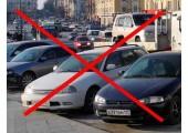 Авто, которые больше не будут продавать в России