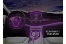 Неоновая нить фиолетовая (3 метра) для подсветки салона