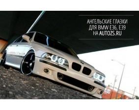 Ангельские глазки на BMW E36, E38, E39