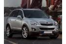Ангельские глазки на Opel Antara