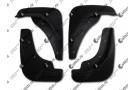 Брызговики для Volkswagen Passat B6 2005-2011
