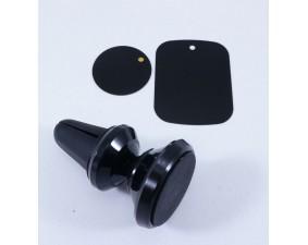 Магнитный держатель с регулировкой угла для телефона