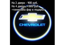 Лазерная проекция логотипа Chevrolet (Шевроле)