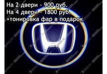 Лазерная проекция логотипа Honda