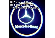 Лазерная проекция логотипа Mercedes