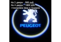 Лазерная проекция логотипа Peugeot