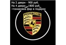 Лазерная проекция логотипа Porsche (Порше)