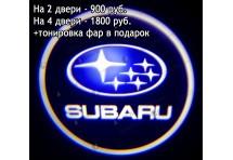 Лазерная проекция логотипа Subaru