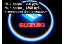 Лазерная проекция логотипа Suzuki