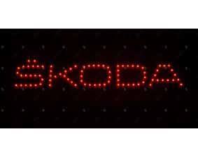 Стоп сигнал - логотип Skoda