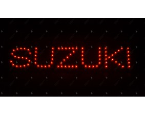 Стоп сигнал - логотип Suzuki