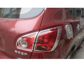 Хромированные накладки на задние фонари Nissan Qashqai J10 2007-2010