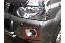 Хромированные накладки на передние ПТФ Nissan X-Trail T31 2007-2011