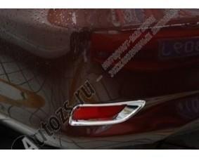 Хромированные накладки на задние ПТФ Toyota Corolla E150 2010-2013