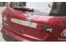 Хромированная накладка на дверь багажника Nissan Qashqai J10 2007-2014