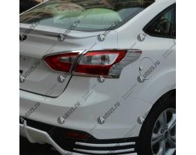 Хромированные накладки на задние фонари Ford Focus 3 2011-2015 седан