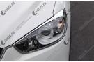 Хромированные накладки на фары Mazda CX-5 1 2011+