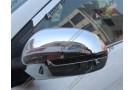 Хромированные накладки на зеркала заднего вида Kia Rio 3 2011+