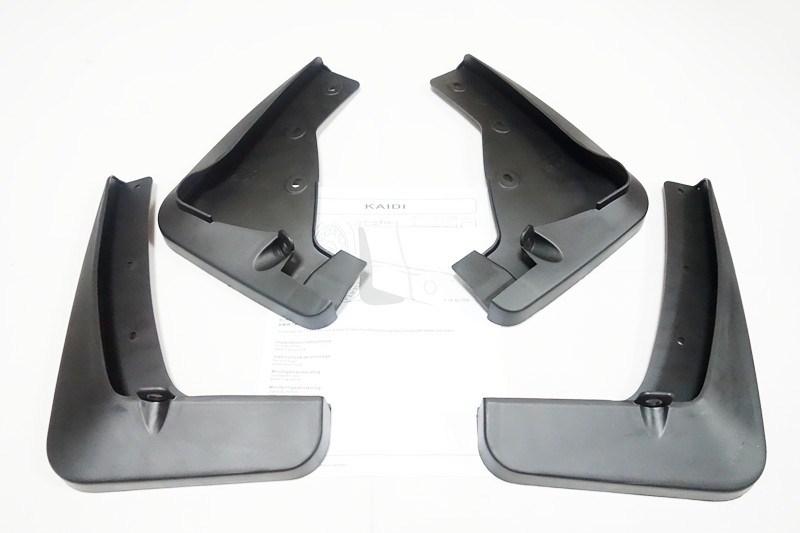 Купить со скидкой Брызговики для Mitsubishi ASX 2010+