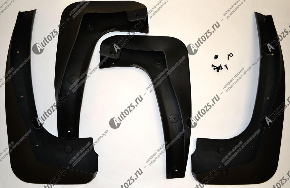 Брызговики для BMW X3 E83 2003-2010