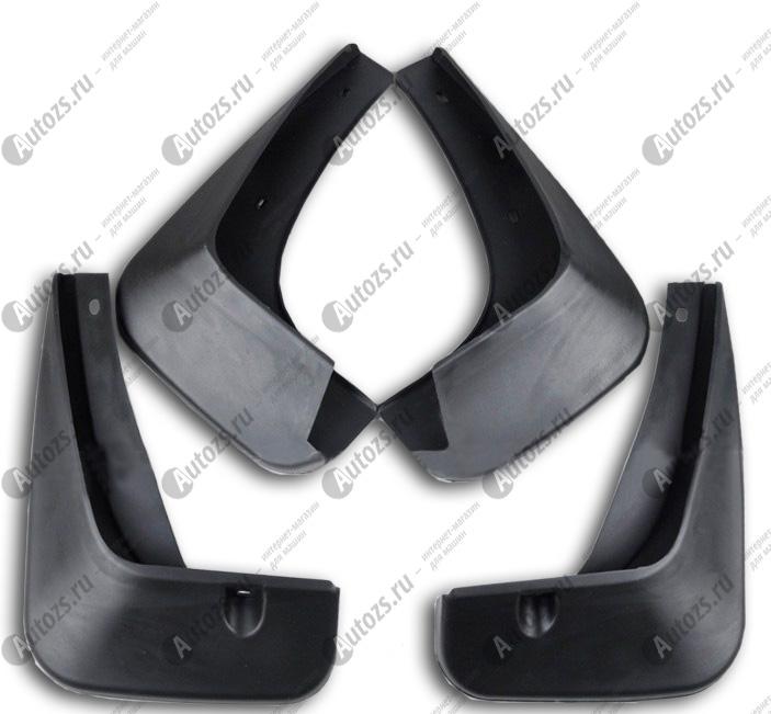 Брызговики для Chevrolet Aveo T300 2012+ седанБрызговики для Chevrolet<br>Купить брызговики Chevrolet Aveoвысокого качества Вы можете в нашем интернет-магазине. Они не поддаются воздействию высоких и низких температур, выдерживают диапазон ±50°С, обладают гибкостью и высокой прочностью.<br><br>На лю...<br>