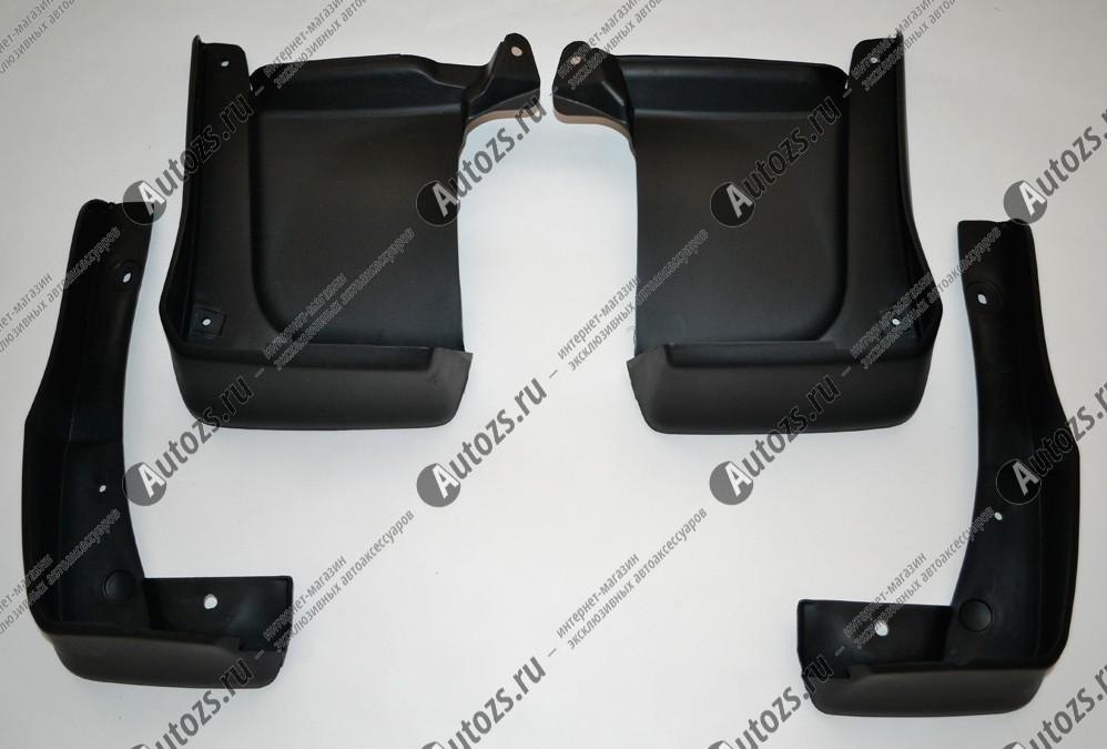 Купить Брызговики для Honda Accord 9 2014+