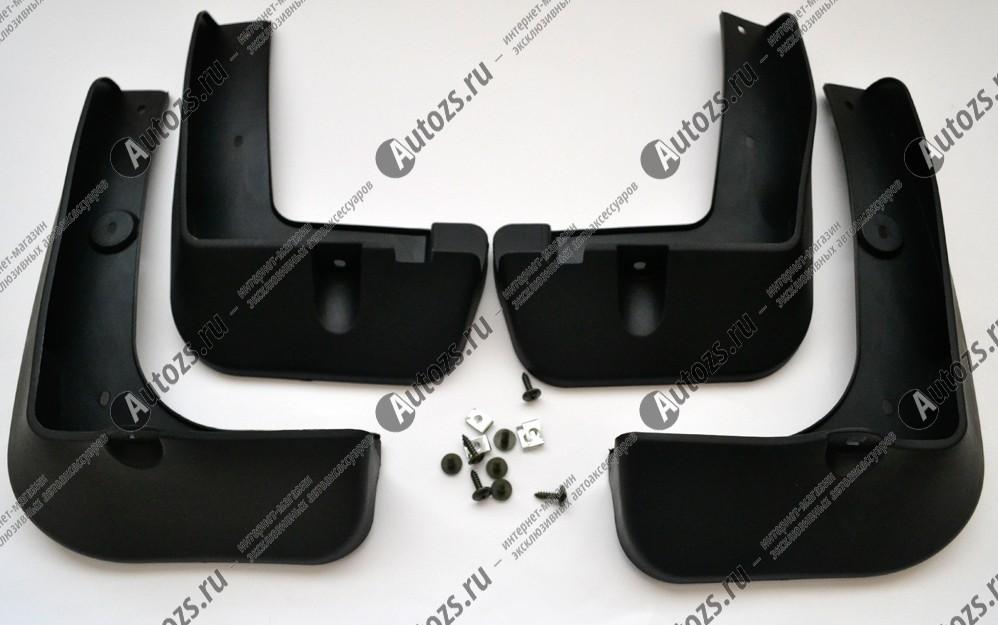 Брызговики для Hyundai Santa Fe 3 2012+Брызговики для Hyundai<br>Купить брызговики Hyundai Santa Fe высокого качества Вы можете в нашем интернет-магазине. Они не поддаются воздействию высоких и низких температур, выдерживают диапазон ±50°С, обладают гибкостью и высокой прочностью.<br><br>На ...<br>