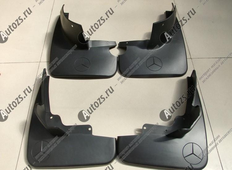 Брызговики для Mercedes-Benz M-classe W164 2008-2011Брызговики для Mercedes-Benz<br>Купить брызговики Mercedes-Benz M-Classвысокого качества Вы можете в нашем интернет-магазине. Они не поддаются воздействию высоких и низких температур, выдерживают диапазон ±50°С, обладают гибкостью и высокой прочностью.<br><br>М...<br>
