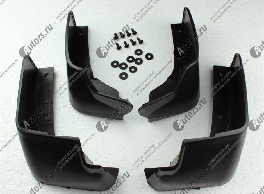 Купить Брызговики для Nissan Sentra B17 2014+