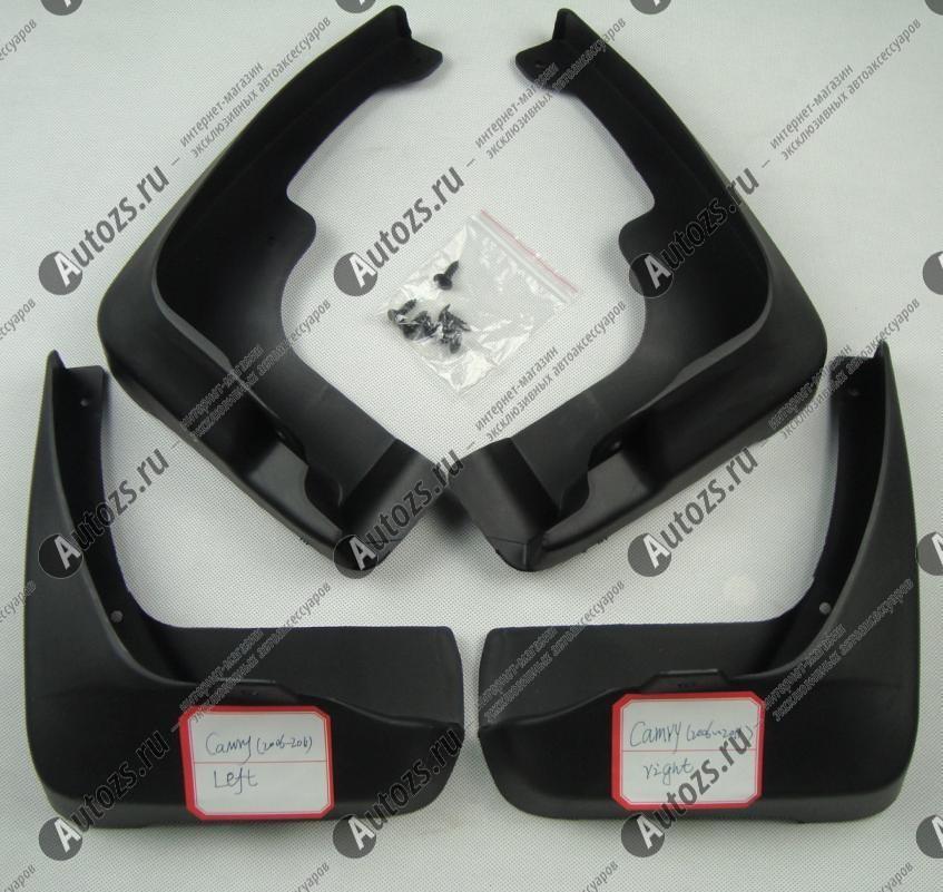 Брызговики для Toyota Camry XV40 2006-2011Брызговики для Toyota<br>Купить брызговики Toyota Camry высокого качества Вы можете в нашем интернет-магазине. Они не поддаются воздействию высоких и низких температур, выдерживают диапазон ±50°С, обладают гибкостью и высокой прочностью.<br><br>На лю...<br>