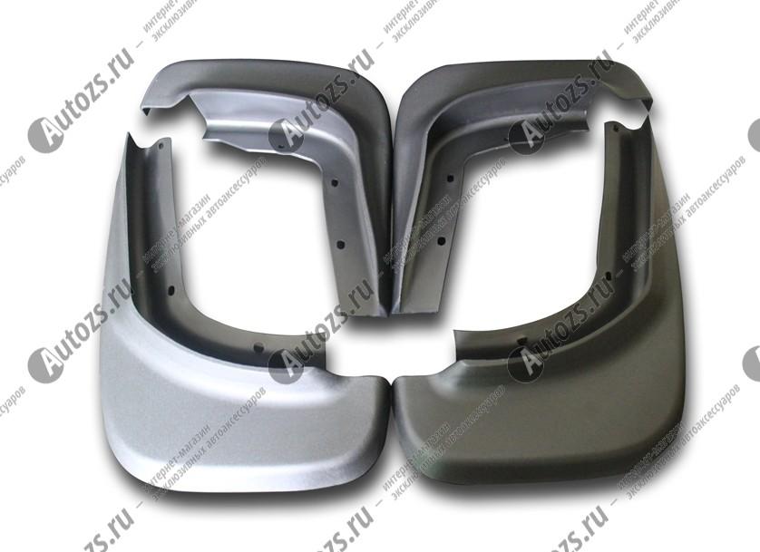 Брызговики для Volvo XC60 1 2008-2013Брызговики для Volvo<br>Купить брызговики  Volvo XC60 высокого качества Вы можете в нашем интернет-магазине. Они не поддаются воздействию высоких и низких температур, выдерживают диапазон ±50°С, обладают гибкостью и высокой прочностью.<br><br>На люб...<br>