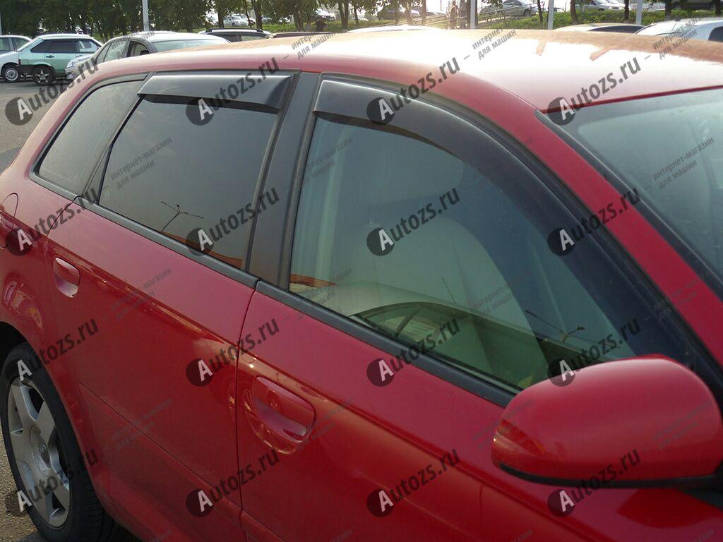Дефлекторы боковых окон Audi A3 II (8P) Рестайлинг 2Хэтчбек 5дв. (2008-2013)Дефлекторы боковых окон<br>Дефлекторы боковых окон индивидуальны для каждого автомобиля. Продукция изготовлена с помощью точного компьютерного оборудования и новейших технологий. Дефлекторы окон блокируют сильный ветер, бурный поток во...<br>