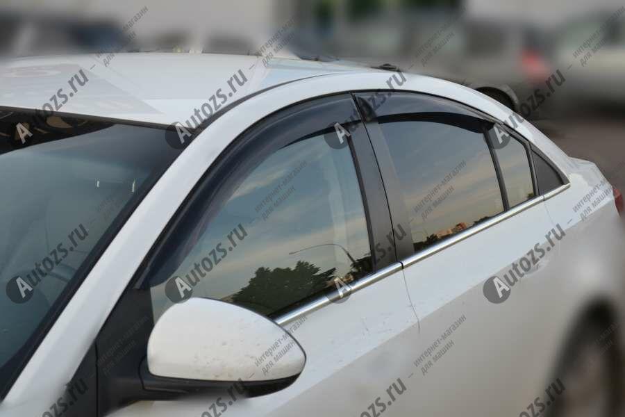 Дефлекторы боковых окон Chevrolet Cruze I Седан (2009-2012)Дефлекторы боковых окон<br>Дефлекторы боковых окон индивидуальны для каждого автомобиля. Продукция изготовлена с помощью точного компьютерного оборудования и новейших технологий. Дефлекторы окон блокируют сильный ветер, бурный поток во...<br>
