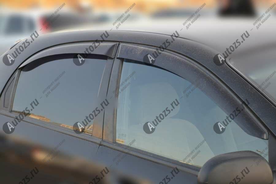 Дефлекторы боковых окон Chevrolet Lacetti Хэтчбек 5дв. (2004-2013)Дефлекторы боковых окон<br>Дефлекторы боковых окон индивидуальны для каждого автомобиля. Продукция изготовлена с помощью точного компьютерного оборудования и новейших технологий. Дефлекторы окон блокируют сильный ветер, бурный поток во...<br>