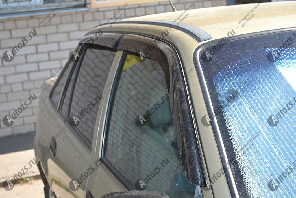 Дефлекторы боковых окон Daewoo Nexia I Рестайлинг (2008+)Дефлекторы боковых окон<br>Дефлекторы боковых окон индивидуальны для каждого автомобиля. Продукция изготовлена с помощью точного компьютерного оборудования и новейших технологий. Дефлекторы окон блокируют сильный ветер, бурный поток во...<br>