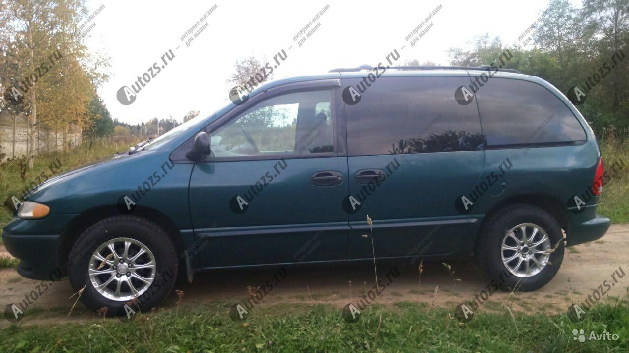 Дефлекторы боковых окон Dodge Caravan III (1995-2001)Дефлекторы боковых окон<br>Дефлекторы боковых окон индивидуальны для каждого автомобиля. Продукция изготовлена с помощью точного компьютерного оборудования и новейших технологий. Дефлекторы окон блокируют сильный ветер, бурный поток во...<br>