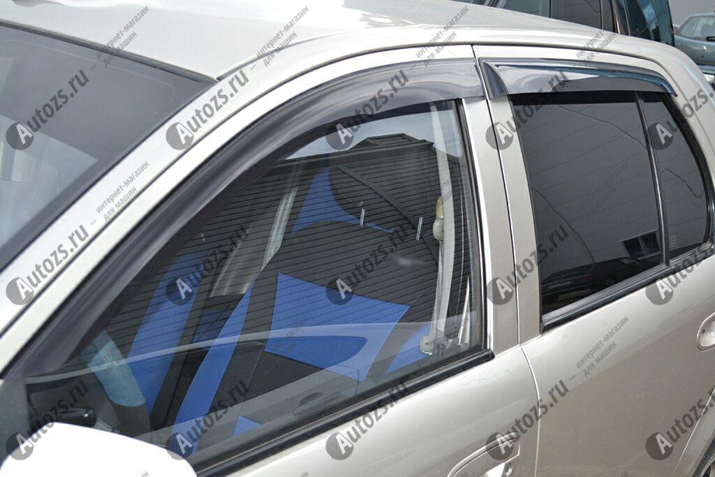 Дефлекторы боковых окон FAW Vita Хэтчбек 5дв. (2006+)Дефлекторы боковых окон<br>Дефлекторы боковых окон индивидуальны для каждого автомобиля. Продукция изготовлена с помощью точного компьютерного оборудования и новейших технологий. Дефлекторы окон блокируют сильный ветер, бурный поток во...<br>