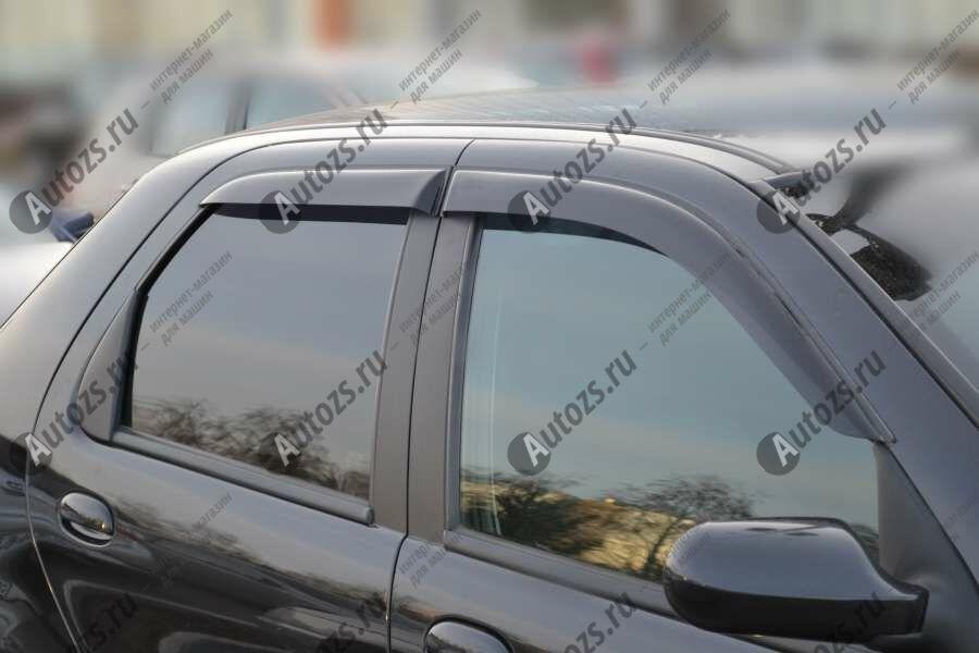 Дефлекторы боковых окон Fiat AlbeaДефлекторы боковых окон<br>Дефлекторы боковых окон индивидуальны для каждого автомобиля. Продукция изготовлена с помощью точного компьютерного оборудования и новейших технологий. Дефлекторы окон блокируют сильный ветер, бурный поток во...<br>