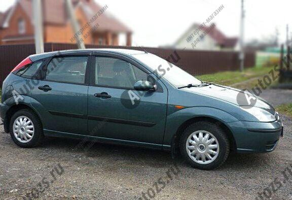 Купить Дефлекторы боковых окон Ford Focus I Хэтчбек 5дв. (1998-2001)