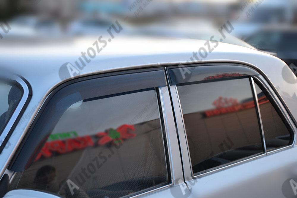 Дефлекторы боковых окон ГАЗ 31105 «Волга»Дефлекторы боковых окон<br>Дефлекторы боковых окон индивидуальны для каждого автомобиля. Продукция изготовлена с помощью точного компьютерного оборудования и новейших технологий. Дефлекторы окон блокируют сильный ветер, бурный поток во...<br>