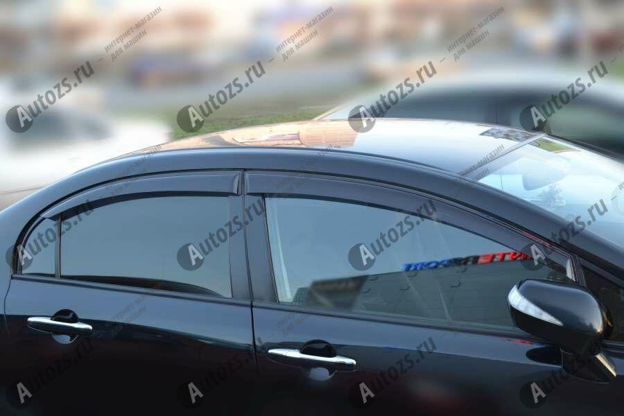 Дефлекторы боковых окон Honda Civic VIII Рестайлинг Седан (2008-2011)Дефлекторы боковых окон<br>Дефлекторы боковых окон индивидуальны для каждого автомобиля. Продукция изготовлена с помощью точного компьютерного оборудования и новейших технологий. Дефлекторы окон блокируют сильный ветер, бурный поток во...<br>