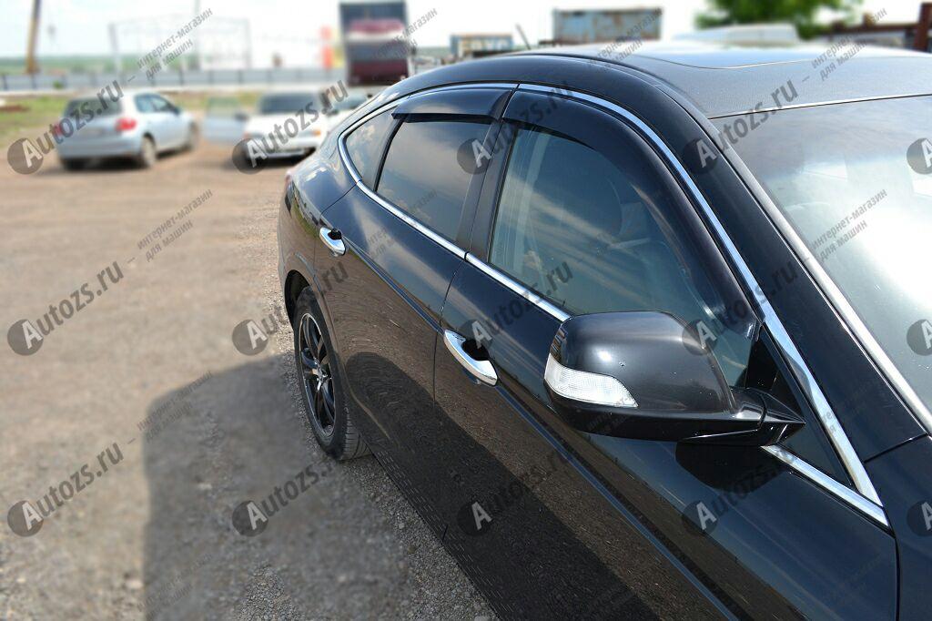 Дефлекторы боковых окон Honda Crosstour I (2010-2013)Дефлекторы боковых окон<br>Дефлекторы боковых окон индивидуальны для каждого автомобиля. Продукция изготовлена с помощью точного компьютерного оборудования и новейших технологий. Дефлекторы окон блокируют сильный ветер, бурный поток во...<br>