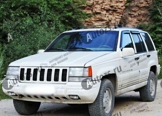 Дефлекторы боковых окон Jeep Grand Cherokee I (ZJ) Рестайлинг (1996-1999)Дефлекторы боковых окон<br>Дефлекторы боковых окон индивидуальны для каждого автомобиля. Продукция изготовлена с помощью точного компьютерного оборудования и новейших технологий. Дефлекторы окон блокируют сильный ветер, бурный поток во...<br>