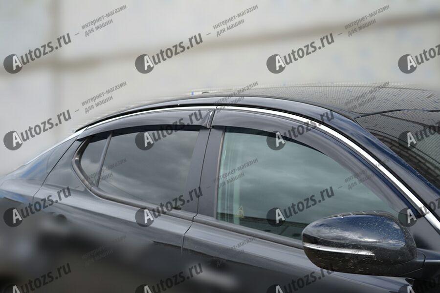 Дефлекторы боковых окон Kia Optima III Рестайлинг (2013+) - купить со скидкой