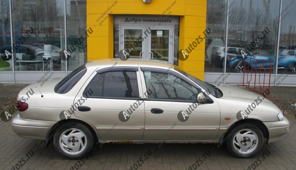 Купить Дефлекторы боковых окон Kia Sephia I Седан (1993-1998)