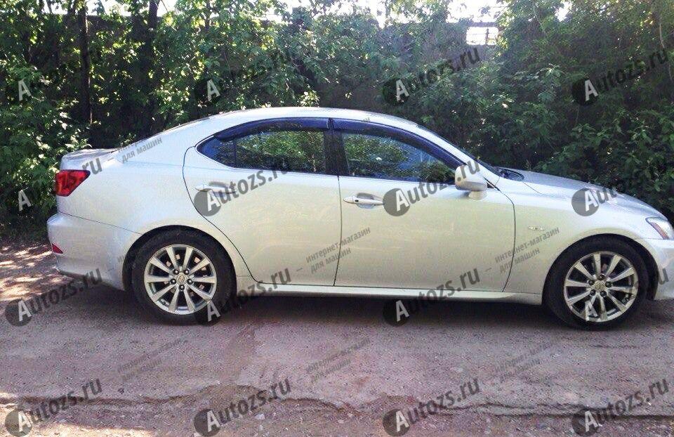Купить Дефлекторы боковых окон Lexus IS II Седан (2005-2013)