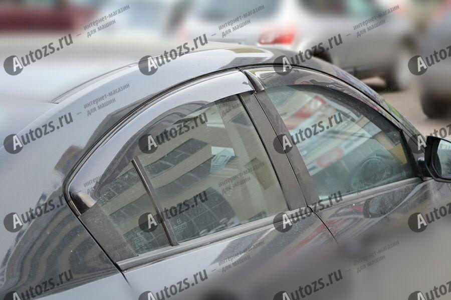 Дефлекторы боковых окон Mazda 3II (BL) Рестайлинг Седан (2011-2013)Дефлекторы боковых окон<br>Дефлекторы боковых окон индивидуальны для каждого автомобиля. Продукция изготовлена с помощью точного компьютерного оборудования и новейших технологий. Дефлекторы окон блокируют сильный ветер, бурный поток во...<br>