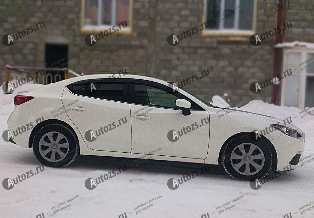 Дефлекторы боковых окон Mazda 3III Седан (2013+)Дефлекторы боковых окон<br>Дефлекторы боковых окон индивидуальны для каждого автомобиля. Продукция изготовлена с помощью точного компьютерного оборудования и новейших технологий. Дефлекторы окон блокируют сильный ветер, бурный поток во...<br>